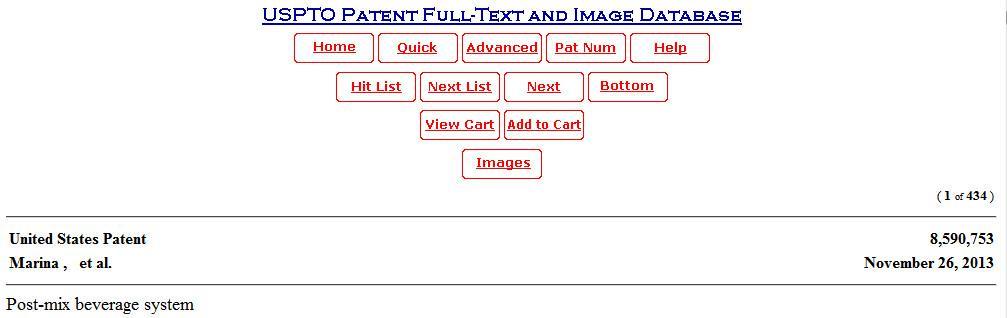 Патент в США
